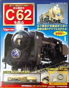 C6211