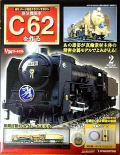 C6221