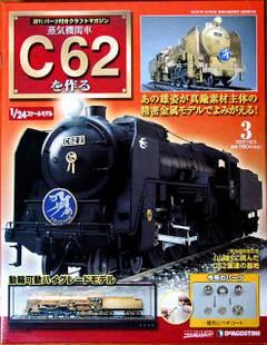 C6231