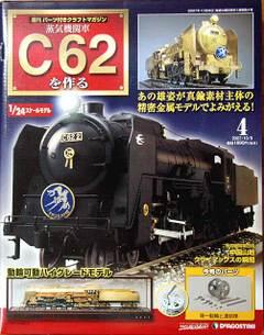 C6241