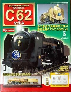 C62501