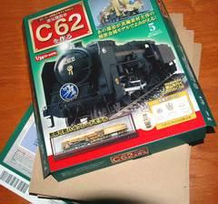 C62503
