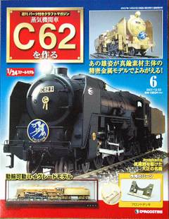 C62601