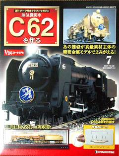 C6271