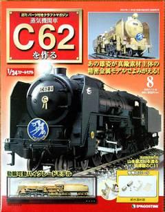 C6281