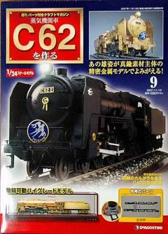 C6291