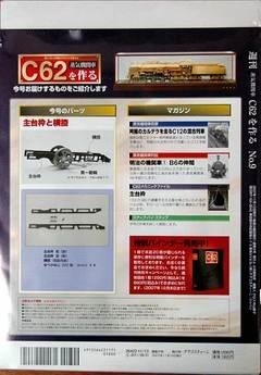 C6292