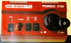 Tomix04