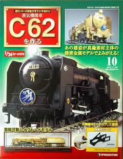 C621001