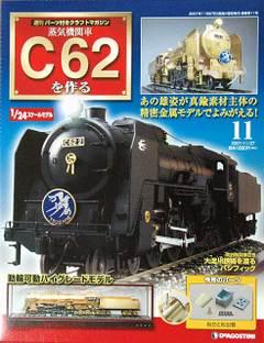 C621101