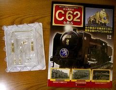 C621201