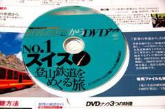 Dvd102