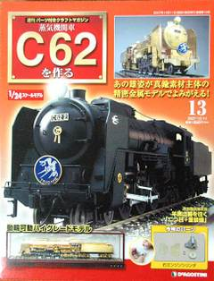 C621301