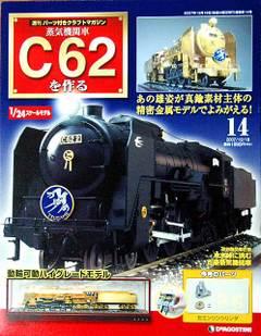 C621401
