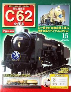 C621501