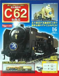 C621601
