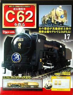 C621701