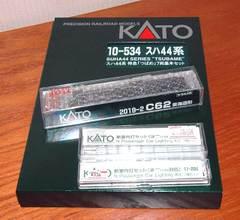 Katoc6201
