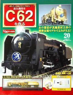 C622001