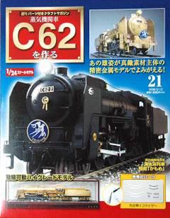 C622101
