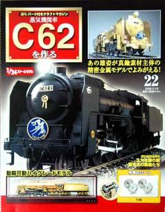 C622201