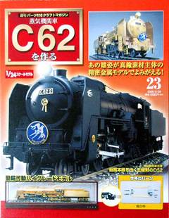 C622301
