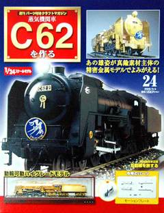 C622401