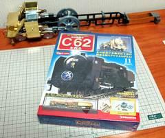 C622411