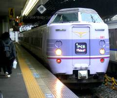 2008022605
