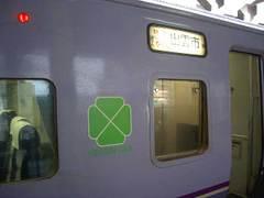 2008022606
