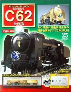 C622501