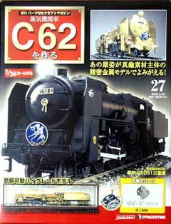 C622701