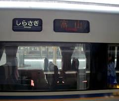 2008031804