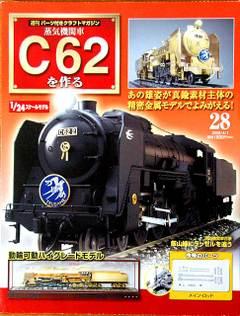 C622801