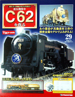 C622601