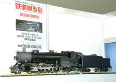 C623513