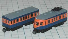 Natoc0104