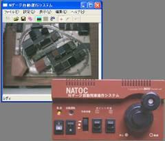 Natoc2501