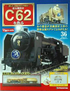 C623601