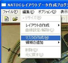 Natoc40007