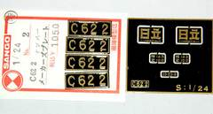 C620102