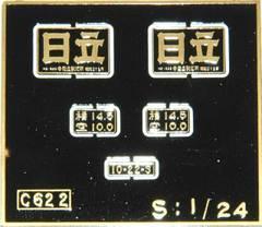 C620103