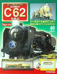C624001