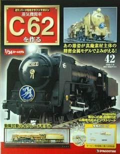 C624201
