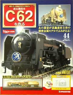 C624401