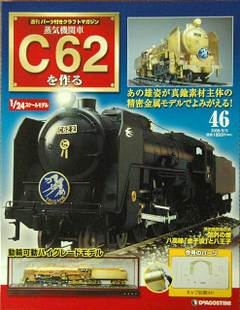 C624601
