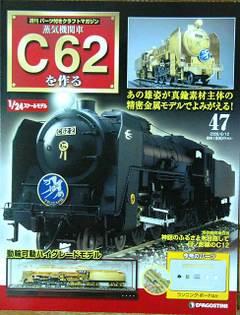 C624701