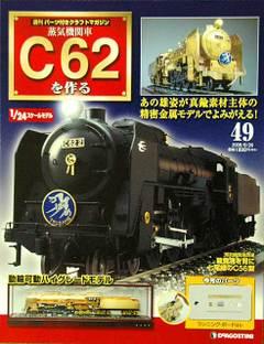 C624901