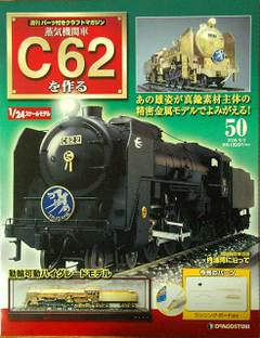 C625001