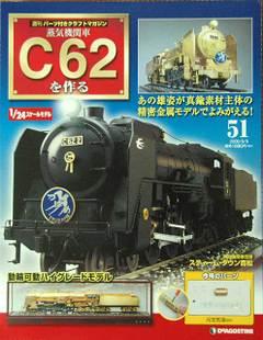 C625101